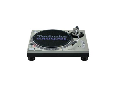 TECHNICS - SL1200MK5 - photo n 2